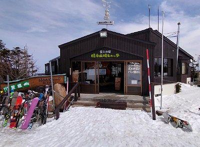 雪の中の横手山頂ヒュッテ