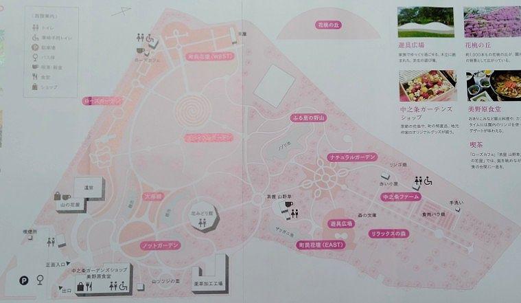 園内マップ