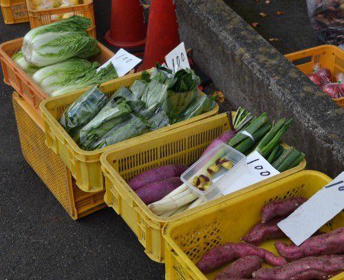 朝市で売ってた野菜
