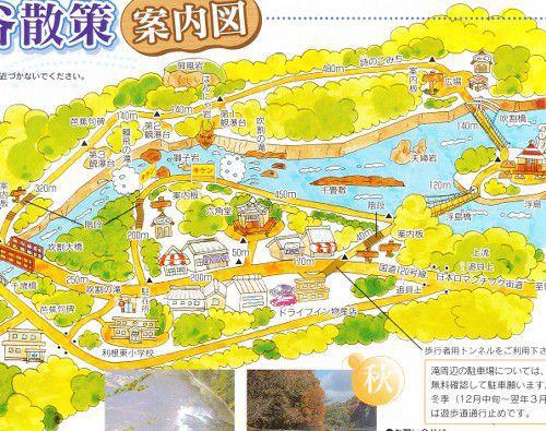 散策観光マップ
