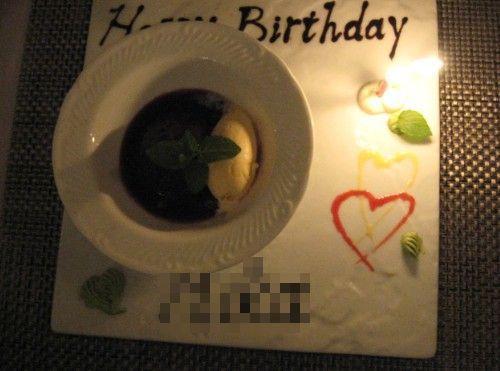 誕生日デザート