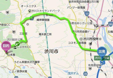 渋川伊香保インターから水澤観音までのアクセス地図