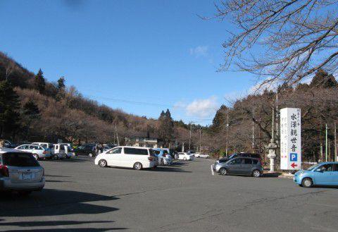 水澤観音駐車場