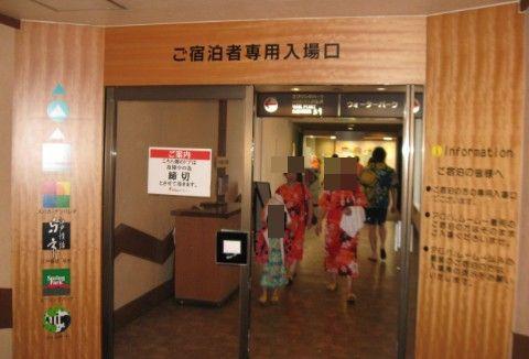 ハワイアンズホテル専用入口