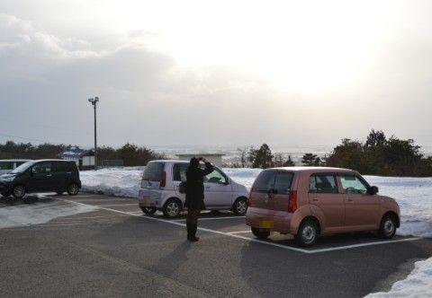 日新館駐車場