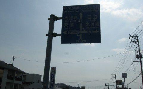 小名浜港へ