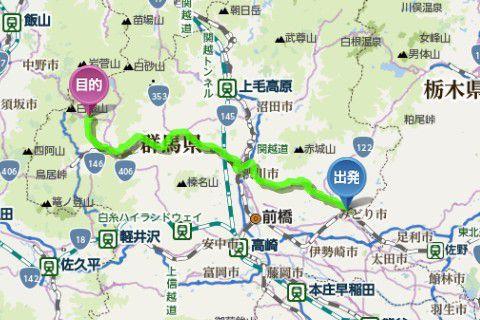 桐生から草津温泉までのアクセス