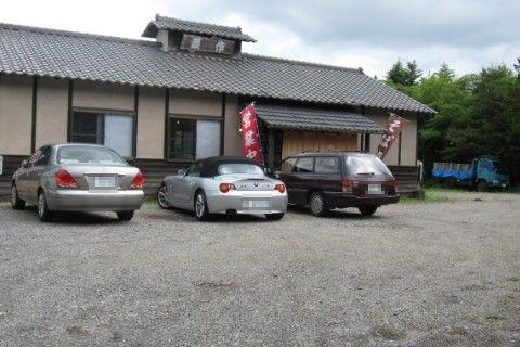 豊作駐車場