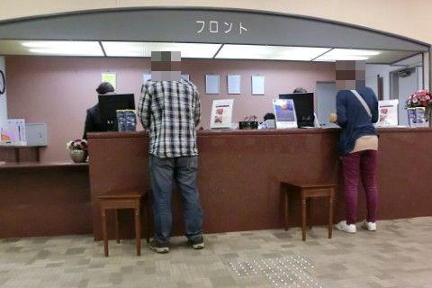 伊東園ホテル草津 フロント