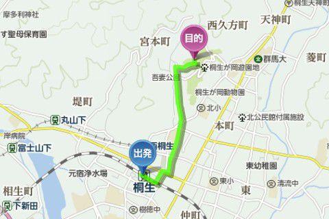 桐生駅から桐生が岡遊園地・動物園地図