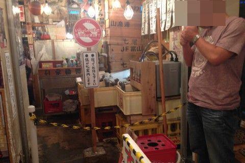 川端鮮魚店入口