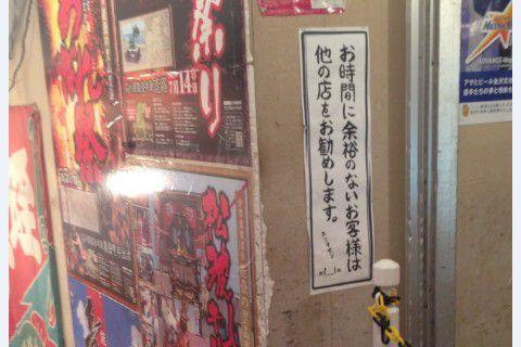 川端鮮魚店掲示物