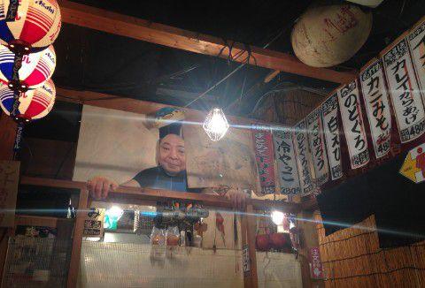 川端鮮魚店 店内
