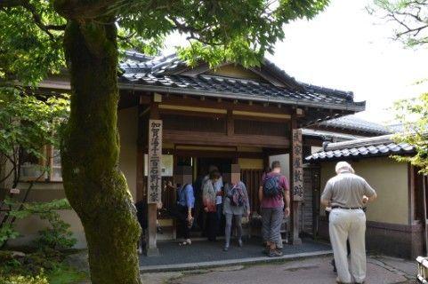 武家屋敷跡野村家の入口