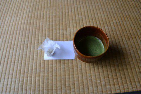 武家屋敷跡野村家の抹茶
