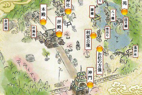 尾山神社 境内