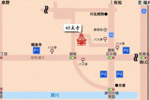 妙立寺駐車場マップ