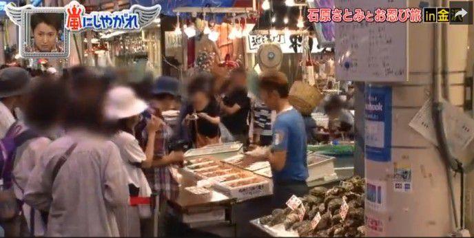近江町市場の様子TV画面