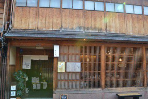 東山ひがし茶屋街の建物