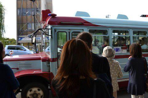 東山ひがし茶屋街バス停