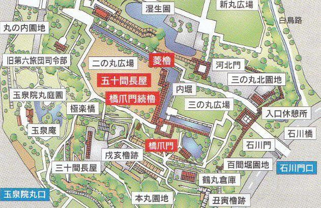 金沢城公園マップ