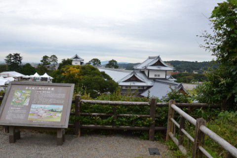 金沢城公園を一望できる眺め