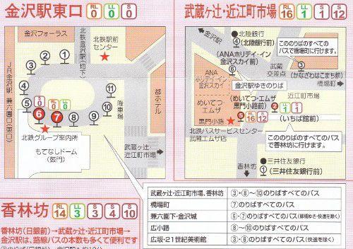 金沢駅バス乗り場