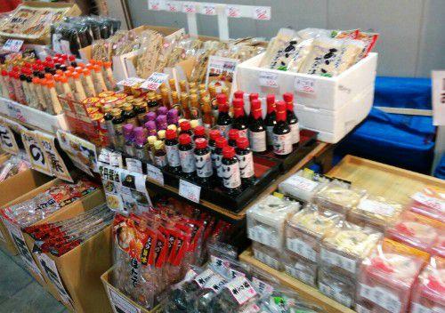 近江町市場の店