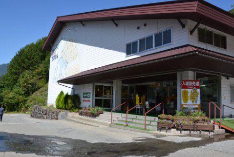 奥飛騨クマ牧場入口