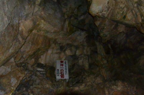 東洋一の石筍