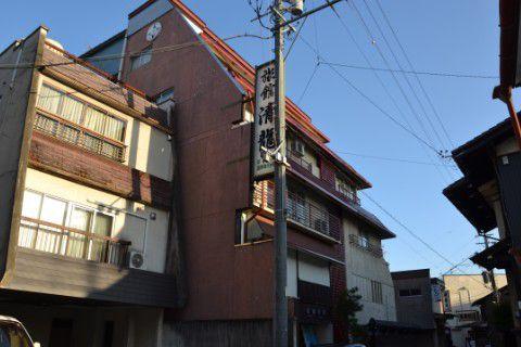 旅館清龍全景