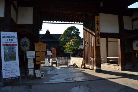高山陣屋 入口