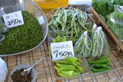 宮川朝市で見た珍しい野菜