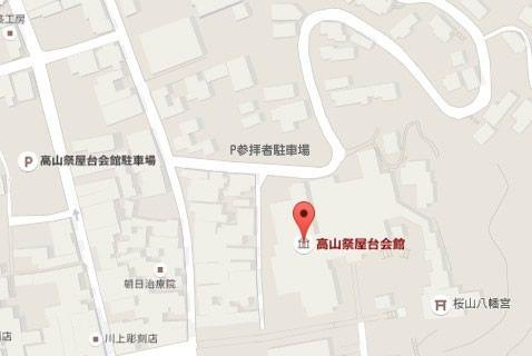 櫻山八幡宮 駐車場