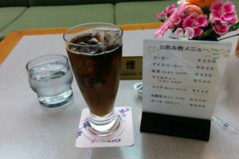 喫茶ロビー