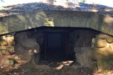 西山古墳石室