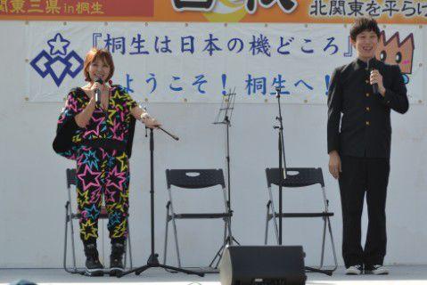 浜田ブリトニーと生徒会長金子のトークライブ