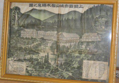 昭和初期の梨木館全景