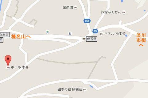 ホテル木暮の場所地図