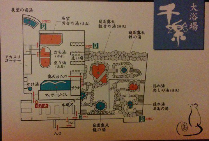 大浴場マップ