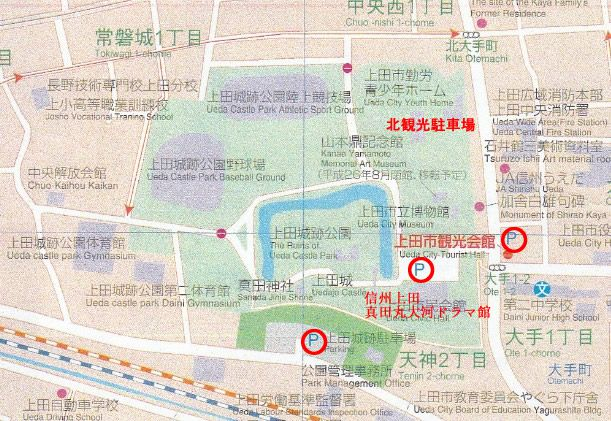 上田城周辺マップ