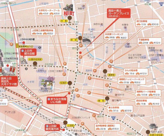 上田観光スポットと駐車場地図