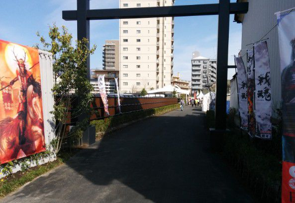 真田十勇士ガーデンプレイスの黒門