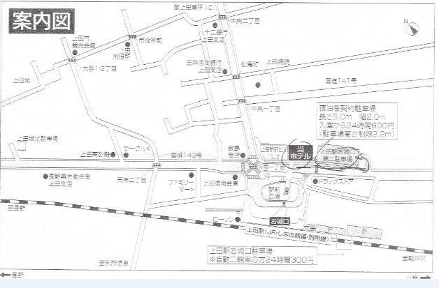 サンルートホテル上田 駐車場地図
