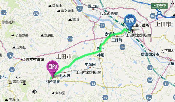 上田から別所温泉までの道のり