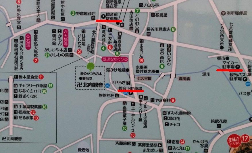 別所温泉観光駐車場マップ