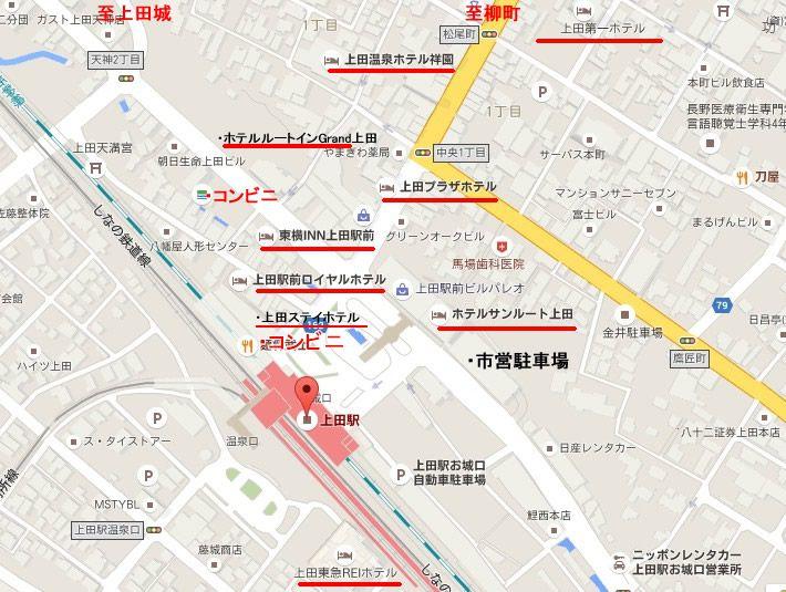 上田駅前ホテル地図