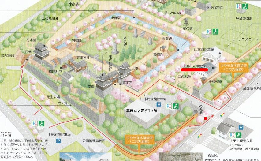 上田城跡公園内マップ