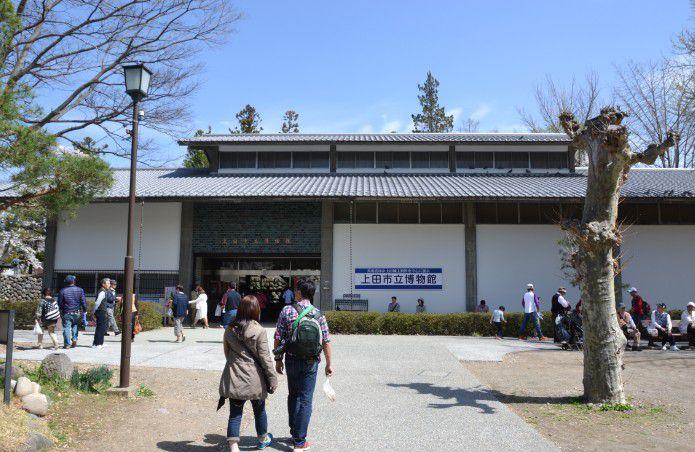 上田市立博物館本館