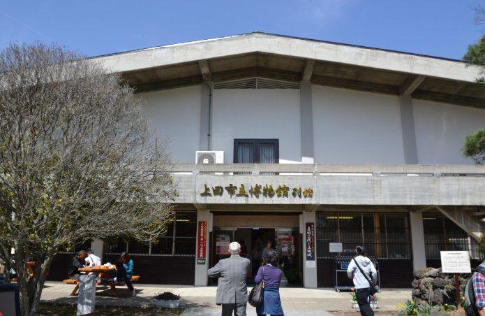 上田市立博物館別館